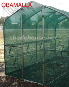 shadehouse installed on cropfield